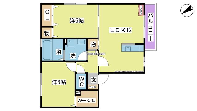 物件番号: 1025100586 ラレスH・A B棟  日田市下井手町 2LDK ハイツ 間取り図
