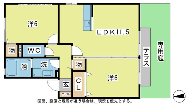 物件番号: 1025100698  日田市下井手町 2LDK ハイツ 間取り図