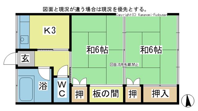 物件番号: 1025100951 ひだか荘  日田市田島2丁目 2K アパート 間取り図