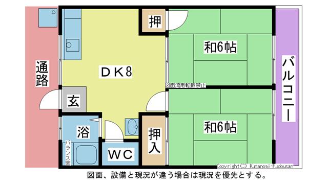 物件番号: 1025101057  日田市大字十二町玉川町3丁目 2DK アパート 間取り図