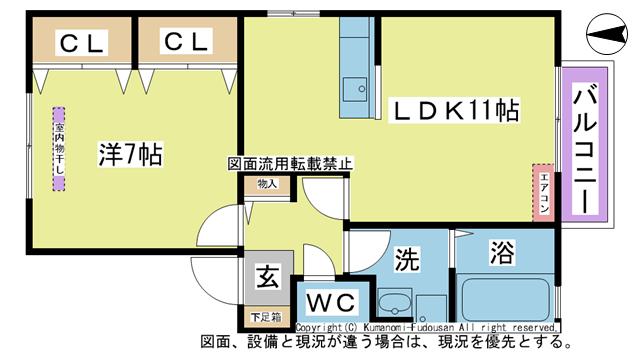 物件番号: 1025101148 ウィルベリー2  日田市大字渡里清岸寺町 1LDK ハイツ 間取り図