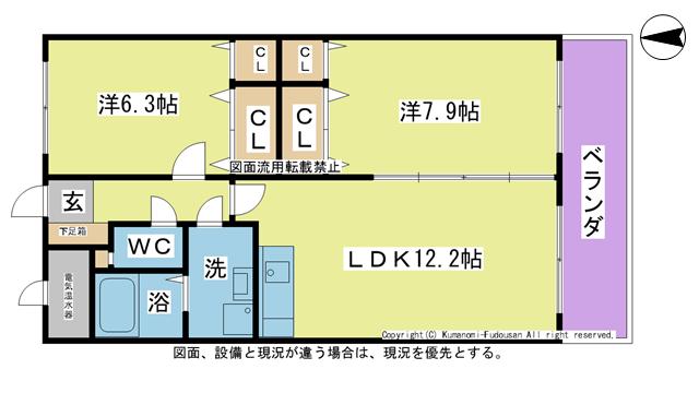 物件番号: 1025101275 アドバンス三本松  日田市三本松1丁目 2LDK マンション 間取り図