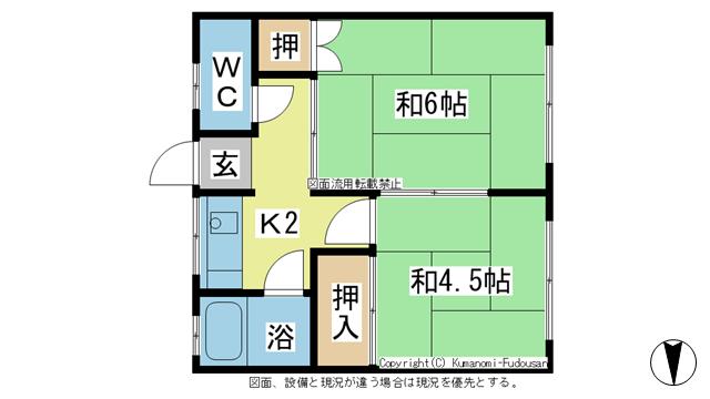 物件番号: 1025101335  日田市丸山1丁目 2K アパート 間取り図