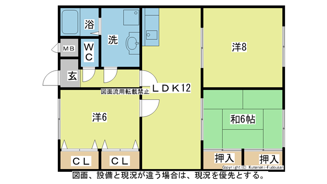 物件番号: 1025101477 シャルム丸の内  日田市丸の内町 3LDK マンション 間取り図