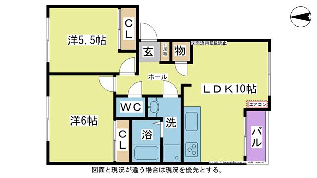 物件番号: 1025101905 サンハイムたかくら  日田市上城内町 2LDK ハイツ 間取り図