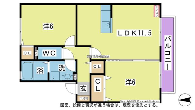物件番号: 1025101987 ウイルネストA棟  日田市丸山2丁目 2LDK ハイツ 間取り図