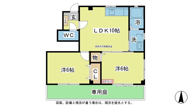 物件番号: 1025102032 サンファミール2A  日田市大字花月藤山町 2LDK ハイツ 間取り図