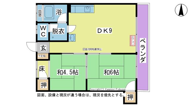 物件番号: 1025102386 コーポ小関  日田市若宮町 2DK マンション 間取り図