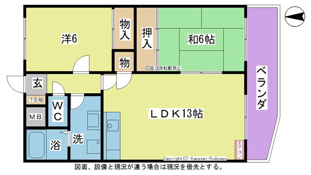 物件番号: 1025102419 エスペランス5  日田市大字渡里清岸寺町 2LDK マンション 間取り図