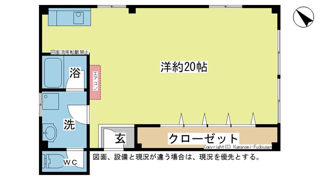 物件番号: 1025102500  日田市亀山町 1K マンション 間取り図