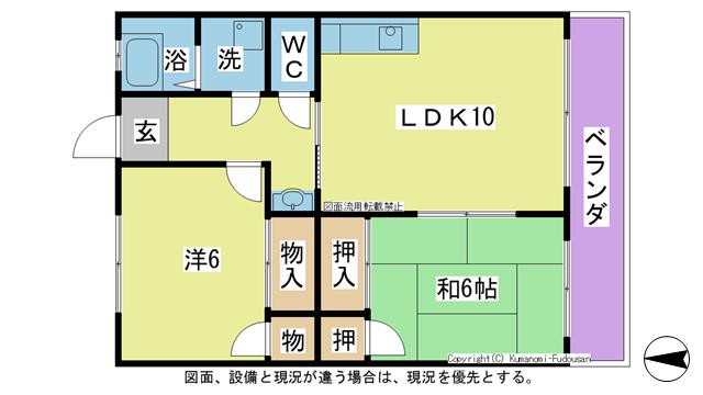 物件番号: 1025102733 幸広マンション  日田市上城内町 2LDK マンション 間取り図