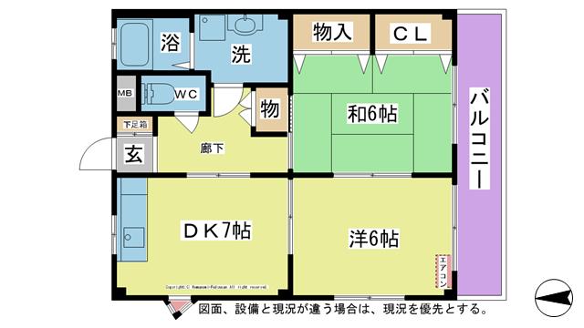 物件番号: 1025103021 エステートスギ1  日田市刃連町 2DK マンション 間取り図