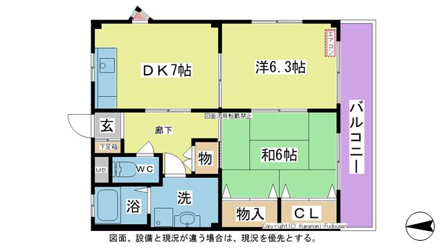 物件番号: 1025103025 エステートスギ1  日田市刃連町 2DK マンション 間取り図