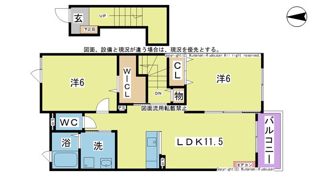 物件番号: 1025103047 ソレアードM.R  日田市吹上町 2LDK コーポ 間取り図
