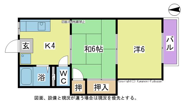 物件番号: 1025103075 ニューライフ常  日田市下井手町 2K ハイツ 間取り図