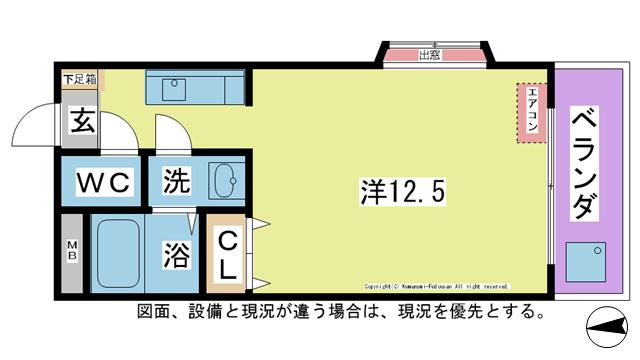 物件番号: 1025103230 メゾン・ド・ソレイユ  日田市田島1丁目 1R マンション 間取り図