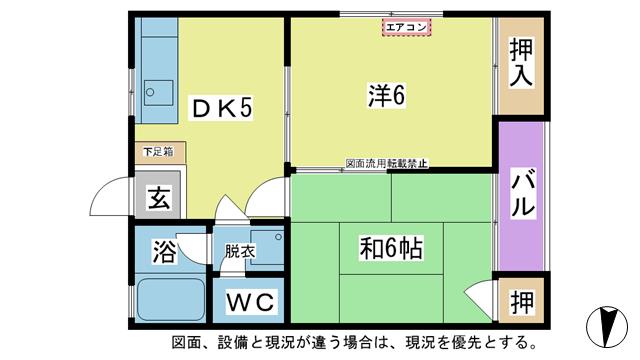 物件番号: 1025103276 アパートメントNGM  日田市上城内町 2DK コーポ 間取り図