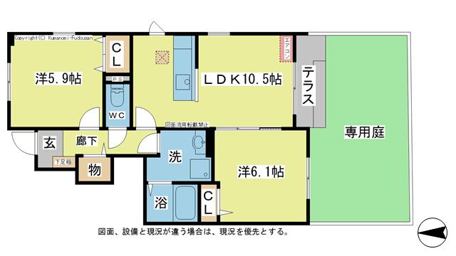 物件番号: 1025103343 エトワールC棟  日田市大字三和清水町 2LDK コーポ 間取り図