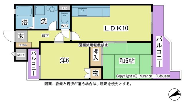 物件番号: 1025103371 シティハイツエクセレント  日田市下井手町 2LDK マンション 間取り図