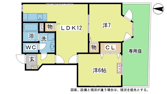 物件番号: 1025103412 パルテール21A  日田市大字渡里清岸寺町 2LDK コーポ 間取り図