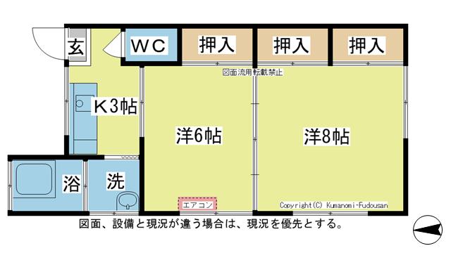 物件番号: 1025103500 松本アパート  日田市豆田町 2K アパート 間取り図