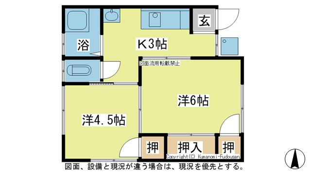 物件番号: 1025103536 貞清アパートD棟  日田市港町 2DK ハイツ 間取り図