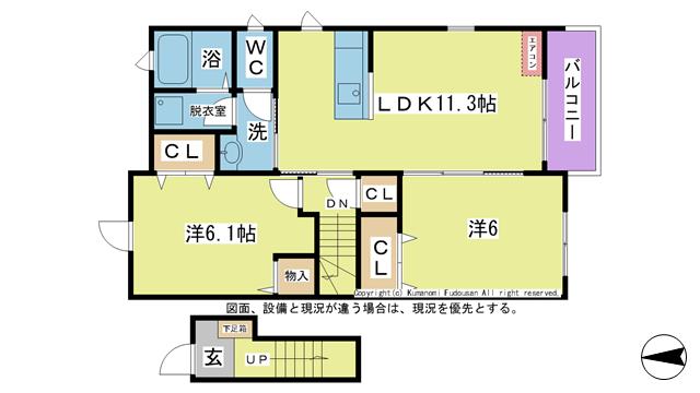 物件番号: 1025103544 プリンセッサE棟  日田市大字三和清水町 2LDK コーポ 間取り図