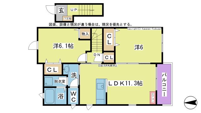 物件番号: 1025103545 プリンセッサE棟  日田市大字三和清水町 2LDK コーポ 間取り図