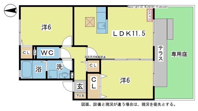 物件番号: 1025103884 ウイルネストA棟  日田市丸山2丁目 2LDK ハイツ 間取り図