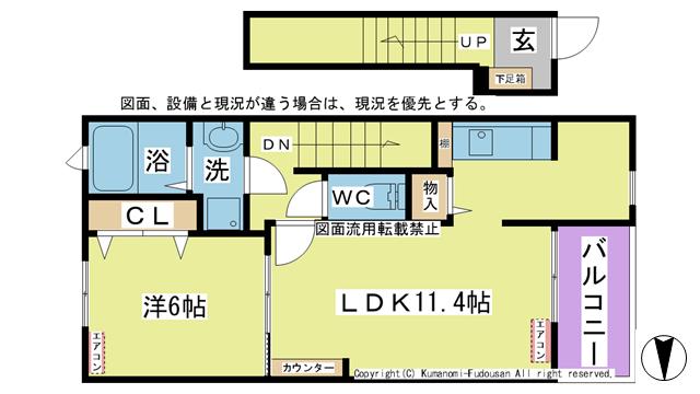 物件番号: 1025103934 エルシオン大原  日田市田島2丁目 1LDK コーポ 間取り図