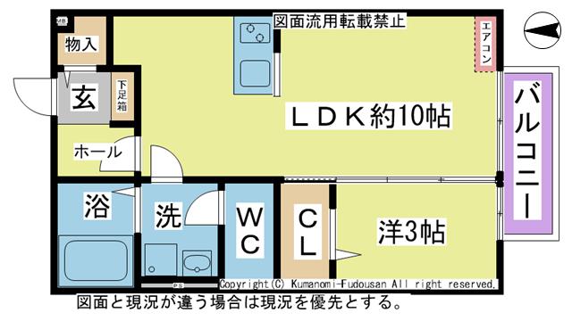 物件番号: 1025103953 グランベリーK  日田市港町 1LDK ハイツ 間取り図