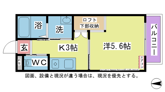 物件番号: 1025104055 カローレ城町  日田市城町2丁目 1K アパート 間取り図
