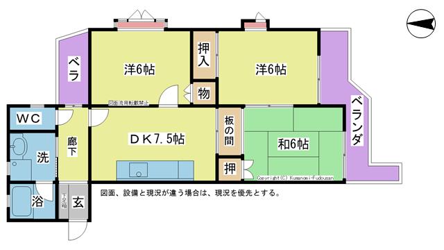 物件番号: 1025104069 シティハイツエクセレント  日田市下井手町 3LDK マンション 間取り図