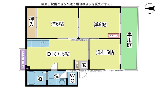 物件番号: 1025104163 ドミールたかくら  日田市大字三和清水町 3DK ハイツ 間取り図
