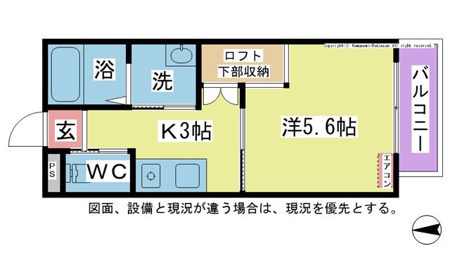 物件番号: 1025104167 カローレ城町  日田市城町2丁目 1K アパート 間取り図