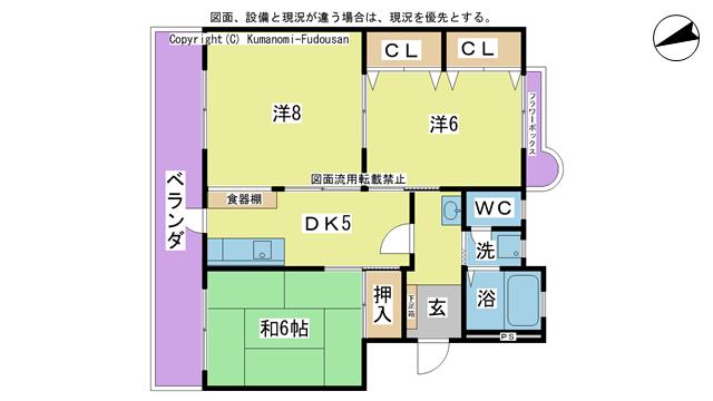 物件番号: 1025104201 コーポなかの2  日田市南元町 3K マンション 間取り図