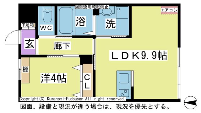 物件番号: 1025104236 アリヴァーレ  日田市田島1丁目 1LDK ハイツ 間取り図