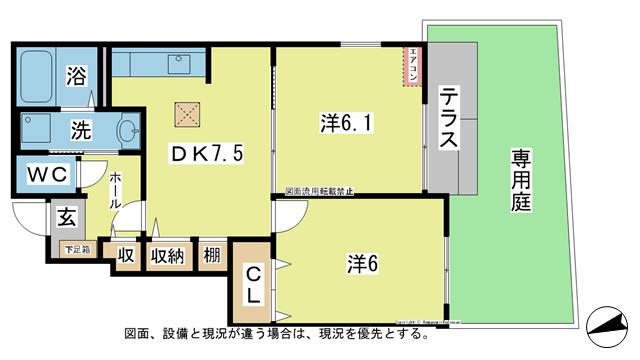物件番号: 1025104338 清水ソラリアⅡ  日田市大字三和清水町 2DK コーポ 間取り図