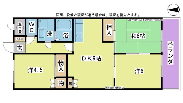 物件番号: 1025104363 ルーラルハイツ  日田市城町1丁目 3DK マンション 間取り図