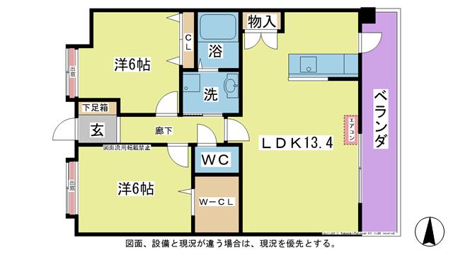 物件番号: 1025104379 パルデンスエコノ5  日田市竹田新町 2LDK マンション 間取り図