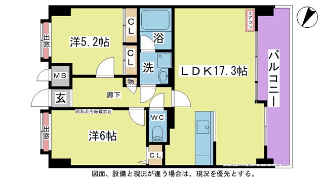 物件番号: 1025104385 パルデンスエコノ7  日田市中央2丁目 2LDK マンション 間取り図