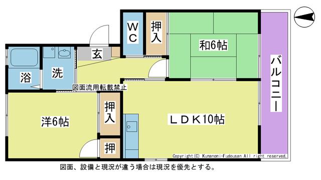 物件番号: 1025104386 第一クローバーハウス  日田市田島2丁目 2LDK コーポ 間取り図