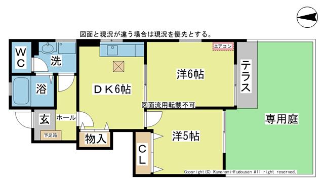 物件番号: 1025104392 コータ・コートB棟  日田市大字花月藤山町 2DK コーポ 間取り図