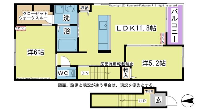 物件番号: 1025104470 ラ・カーザ ドルチェⅠ  日田市吹上町 2LDK コーポ 間取り図