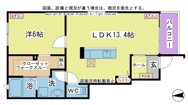 物件番号: 1025104475 ラ・カーザ ドルチェⅡ  日田市吹上町 1LDK コーポ 間取り図