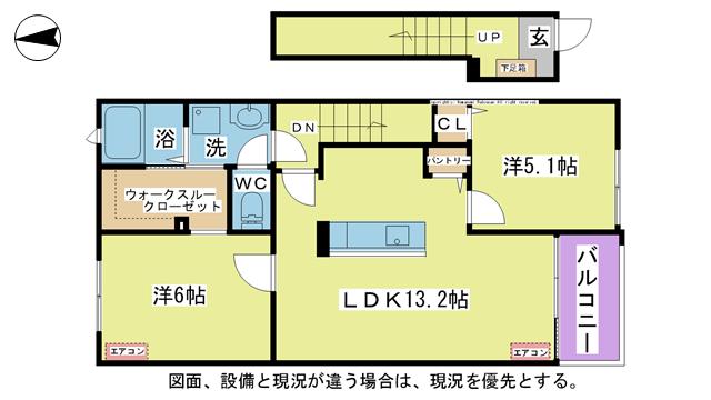 物件番号: 1025104476 ラ・カーザ ドルチェⅡ  日田市吹上町 2LDK コーポ 間取り図