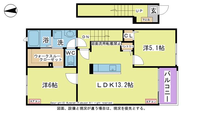物件番号: 1025104477 ラ・カーザ ドルチェⅡ  日田市吹上町 2LDK コーポ 間取り図