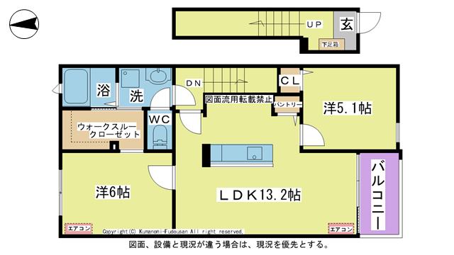 物件番号: 1025104479 ラ・カーザ ドルチェⅡ  日田市吹上町 2LDK コーポ 間取り図