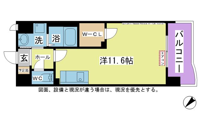 物件番号: 1025104494 パルデンスエコノ7  日田市中央2丁目 1R マンション 間取り図