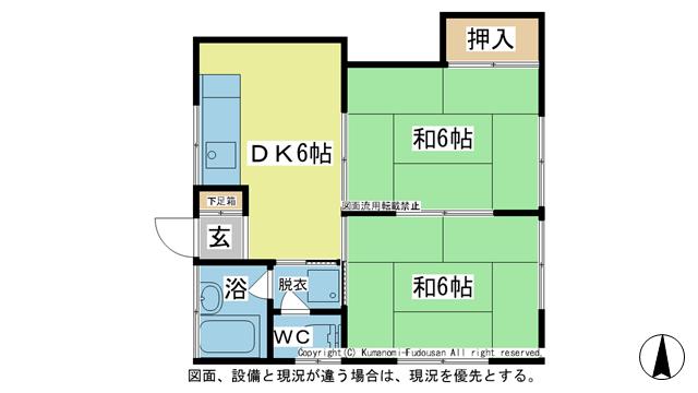物件番号: 1025104505 さつき荘  日田市大字十二町玉川町 2DK アパート 間取り図